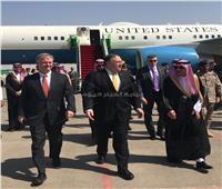 وزير الخارجية الأمريكي يصل إلى الرياض