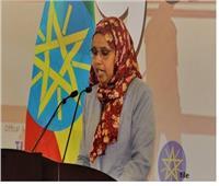 لأول مرة.. إثيوبيا تعين امرأة كوزيرة للدفاع.. وتستحدث وزارة للسلام