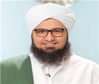 خاص| الحبيب علي الجفري يكشف كيفية تغيير صورة الإسلام لدى الغرب