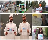 صور| دعم عالمي كبير لمنتدى شباب العالم 2018