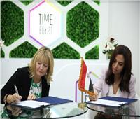 «ساذرلاند» توقع اتفاقية مع «ايتيدا» لمضاعفة حجم أعمالها بمصر
