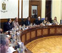 الحكومة توافق على تعديل بعض أحكام لائحة قانون تنظيم الجامعات