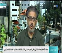 فيديو| رئيس «مهرجان أيام»: السينما الفلسطينية حاضرة في مهرجانات العالم