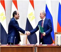 دبلوماسيون: زيارة الرئيس لروسيا تدعم التوازن في علاقات مصر الخارجية