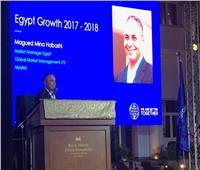 «إكسبيديا» تؤكد نمو السياحة الوافدة لمصر في 2018 بسبب الاستقرار