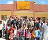 صور| القوات المسلحة تفتتح 4 مدارس جديدة بشمال ووسط سيناء