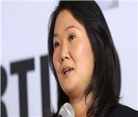 «كييكو فوجيموري»| ابنة رئيس بيرو السابق الساعية للسلطة رغم جرائم والدها