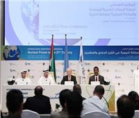 مصر تشارك في مؤتمر الطاقة للنمو الاقتصادي والتنمية بمدريد