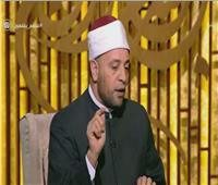 فيديو| داعية إسلامي: الشرع يعتمد على درءالمفاسد وجلب المنافع