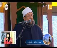 فيديو| وزير الأوقاف يبرز «معية الله وأثرها لتحقيق السلام الإنساني» بخطبة الجمعة