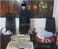 القبض على خادمة لاستيلائها على مبالغ مالية من موظف بمدينة نصر
