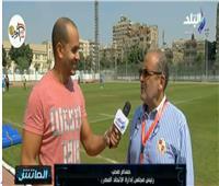 فيديو|رئيس الاتحاد المصرى للرجبى يكشف تفاصيل البطولة العربية الرابعة للعبة