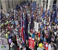 الآلاف يتظاهرون في لندن للمطالبة باستفتاء «شروط مغادرة الاتحاد الأوروبي»