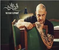 خالد الصاوي يكشف تحضيره لـ«الفيل الأزرق 2» على «إينرجي»