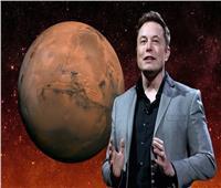تكنولوجيا جديدة لاستعمار كوكب «المريخ»