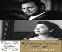 انطلاق مهرجان قصر المنيل الموسيقي الأول نوفمبر المقبل