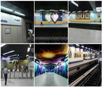 «وراء كل اسم حكاية».. تعرف على معاني أسماء ورسومات محطات المترو