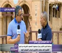 بالفيديو| وزير الآثار يكشف حقيقة إغلاق متحف التحرير