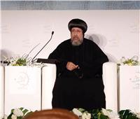 الأنبا أرميا: ندوة الأزهر «الإسلام والغرب» هي الأقوى