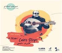 كايرو ستيبس تقدم أولى حفلاتها في الكويت