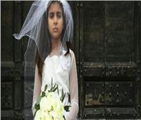 زواج القاصرات خطر يهدد المستقبل
