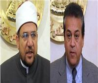 «الدراسات الإسلامية» يشارك في حملة رسول الإنسانية