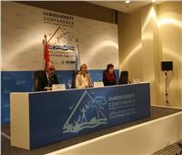 وزيرة البيئة: الإتحاد الأوروبي سعيد بخطوات مصر في إتفاقية التنوع البيولوجي