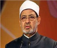 ننشر نص كلمة الإمام الأكبر خلال الاحتفال بالمولد النبوي الشريف