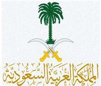 وفاة والدة الأمير فيصل بن محمد بن عبدالعزيز