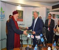 بروتوكول تعاون بين البنك الزراعي ومصر الخير لتشغيل محطات الإنتاج الحيواني المتوقفة