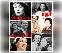 اليوم.. «القومي للمسرح» يحيي مئوية ليلى مراد