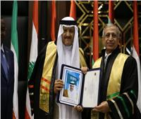 الأكاديمية البحرية تمنح الدكتوراه الفخرية للأمير سلطان بن سلمان