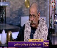 أقدم سجين في مصر: قابلت «إبراهيم الأبيض وعزت حنفي» داخل السجن