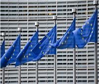 المفوضية الأوروبية: مصر لاعب مهم في تدعيم عملية السلام بسوريا وليبيا