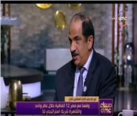 فيديو| الجروان: الاستثمارات الإماراتية في مصر بلغت 7 مليار دولار