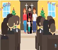 بفيديو كارتوني| «الإفتاء» توضح الموقف من تهنئة غير المسلمين بأعيادهم