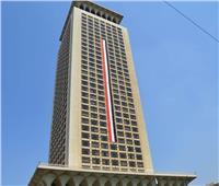 مصر تدين إطلاق النار في ستراسبورج الفرنسية