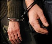 القبض على «ديلر» مخدر الحشيش بالخصوص