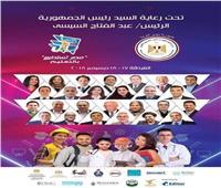 ننشر السيرة الذاتية لعلماء «مصر تستطيع بالتعليم»