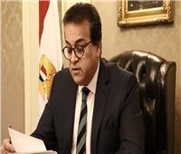 وزير التعليم العالي يكشف عن تخصصات جديدة بالجامعات