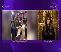 فيديو| أصغر عريس بمحافظة كفر الشيخ: إحنا معملناش حاجة غلط