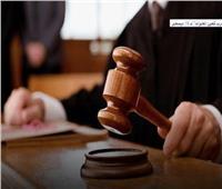 اليوم.. محاكمة 6 متهمين في «كمين المنوات»
