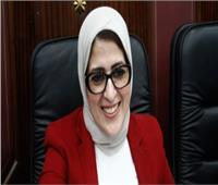 وزيرة الصحة: حملة قومية للقضاء على الديدان المعوية تستهدف 12.5 مليون تلميذ