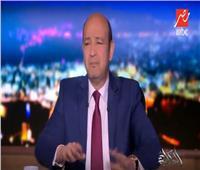 فيديو| عمرو أديب: الفضل لفوزنا بتنظيم أمم أفريقيا لمصر فقط وليس لأبو تريكة