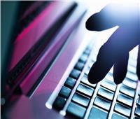 تسريب أكثر من 700 مليون عنوان بريد الكتروني و20 مليون كلمة مرور