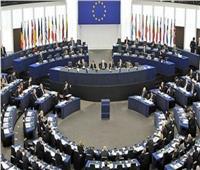 البرلمان الأوروبي يبدأ التصديق على اتفاق خروج بريطانيا الأسبوع المقبل
