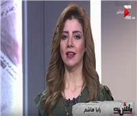 «تحيا مصر»: الصندوق تحمل 4 مليون جنيه لفك كرب 70 غارمة