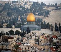 هندوراس تصف القدس بأنها عاصمة لإسرائيل وتفتح مكتبا تجاريا فيها