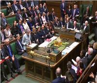 النواب البريطانيون يطالبون بإلغاء بريكست والبقاء في الاتحاد الأوروبي