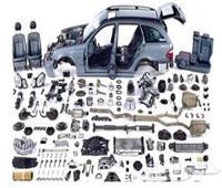 أسعار قطع غيار السيارات المستعملة اليوم 19 أبريل